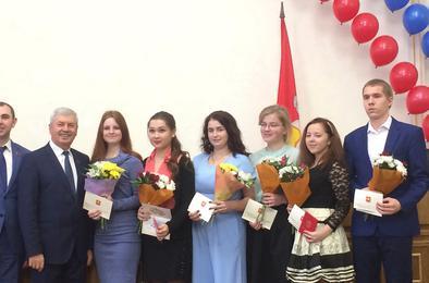 Студенты Коркино награждены стипендиями Законодательного Собрания