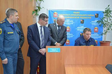 В Коркино приедут за опытом представители муниципалитетов