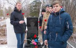 В Коркино студенты вспоминали погибшего выпускника