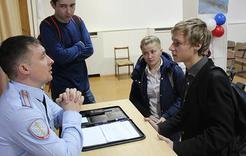 Студенты Коркино знакомятся с законами и правом