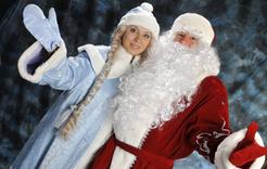 Сегодня в Челябинске выберут лучшего Деда Мороза