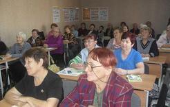 Коркинцев приглашают в Школу здоровья