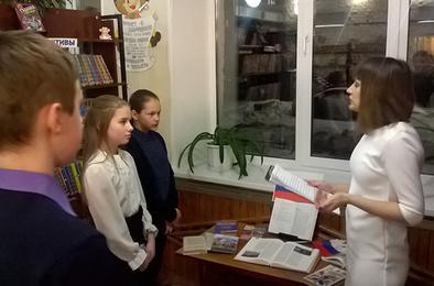Школьникам Коркино рассказали о Конституции
