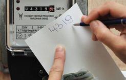 В декабре показания электросчётчиков коркинцам передать надо раньше