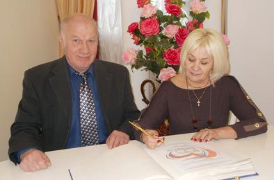 В Коркино отметили столетие службы ЗАГС