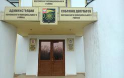 Сегодня принят бюджет Коркинского района