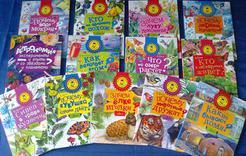 В детской библиотеке Коркино новые книжки для почемучек