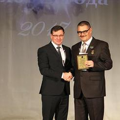 В Коркинском районе подвели итоги конкурса «Человек года»