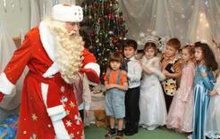 Куда коркинцам пойти в новогодние дни?