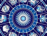 Что сулят нам звёзды: гороскоп на 2018 год