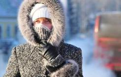 На Южном Урале грядут рождественские морозы