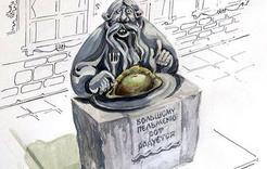 Сегодня на Южном Урале откроют памятник пельменю