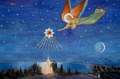 Сегодня у православных христиан Рождественский сочельник