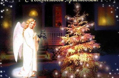 Сегодня православные христиане отмечают Рождество