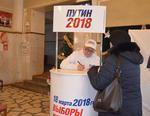 Коркинцы поддерживают самовыдвижение Владимира Путина своими подписями