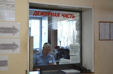 За год в полицию Коркино обратились более четырёхсот человек