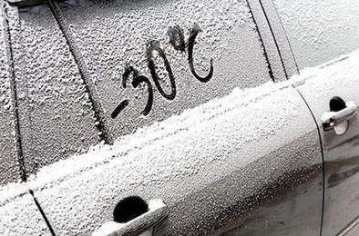 В ближайшие три дня на Южном Урале будет морозно