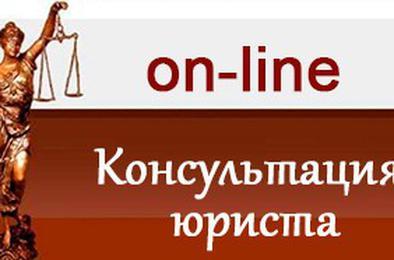 Юрист бесплатно окажет правовую помощь коркинцам
