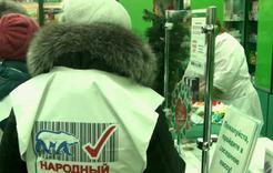 В Коркино народные контролёры проверили цены в аптеках
