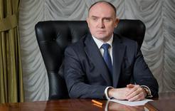 Губернатор поздравил южноуральцев с днём рождения Челябинской области