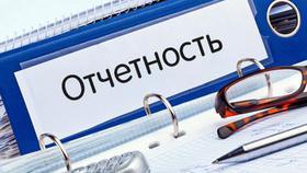 Пенсионный фонд ждёт годовых отчётов от работодателей