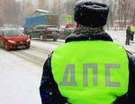 ГИБДД Коркино проверит соблюдение правил водителями и пешеходами