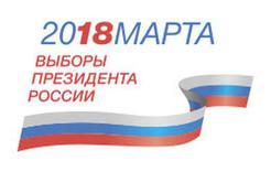 Южноуральцы хотят помочь Владимиру Путину