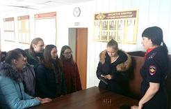 Старшеклассники Коркино познакомились с работой полиции