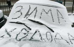 Южноуральцам осталось пережить ещё одну аномально морозную ночь