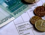 За завышение платы коммунальщики заплатят штраф жителям