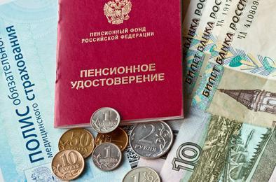 С февраля коркинским льготникам увеличили размер денежной выплаты