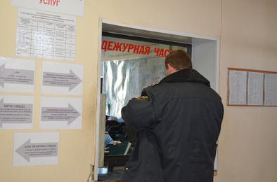 Полицейские Коркино ищут свидетелей правонарушения