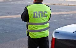 ГИБДД Коркино откроет облаву на нетрезвых водителей