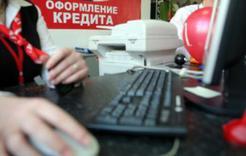 В Коркино сотрудница банка получила кредит по чужому паспорту