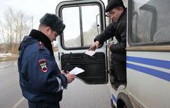 ГИБДД Коркино сегодня проверит водителей автобусов