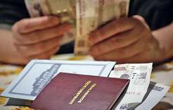 Для назначения пенсии изменились требования