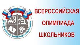 У ученицы из Коркино есть шанс поехать на Всероссийскую олимпиаду школьников