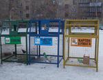 В Коркино появились первые контейнеры для раздельного сбора мусора