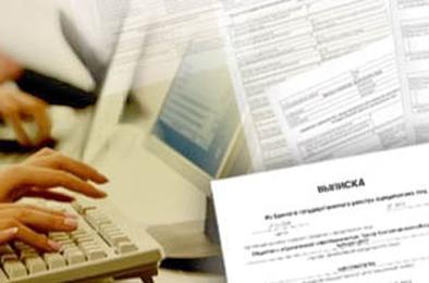 Как  получить сведений из реестра недвижимости?