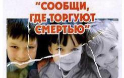 Полиция Коркино проводит антинаркотическую акцию