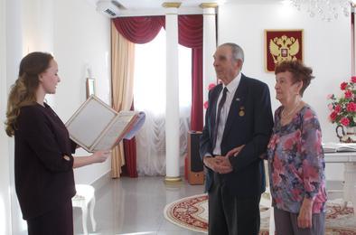 В коркинском отделе ЗАГС чествовали супругов с 55-летним «стажем»