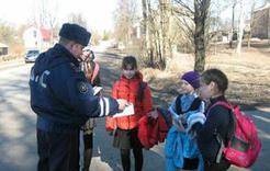 ГИБДД Коркино проводит операцию «Весенние каникулы»