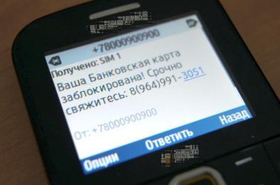У жительницы Коркино увели деньги с банковской карты