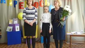 В Коркино состоялась презентация книги местной поэтессы