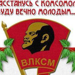 Комсомольцев Коркино ждут в архиве