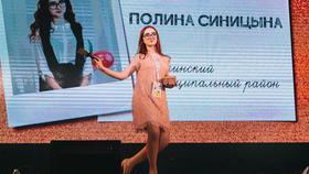 Школьники Коркино соревновались в конкурсе «Ученик года»
