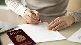 Полиция Коркино напоминает о сроках замены паспортов