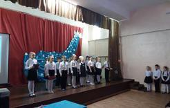 Школьники Коркино отметили годовщину присоединения Крыма