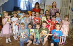 Детсадовцы Коркино приняли библиотечный десант