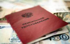 С 1 апреля повысятся социальные пенсии коркинцев